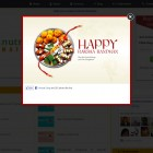 Rakhi Wishes Displayed on eClinic of Dt. Ankita Gupta (http://ankitagupta.zest.md)